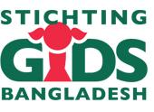 logo-gids-bangladesh